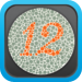 Color vision test HD - Medical eye Diagnostic chart and test